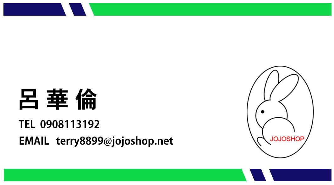 JOJOSHOP.NET 台豐實業社